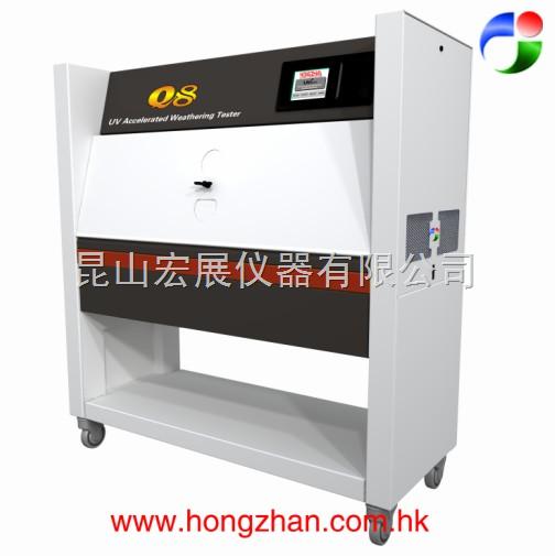 紫外光加速耐候试验机