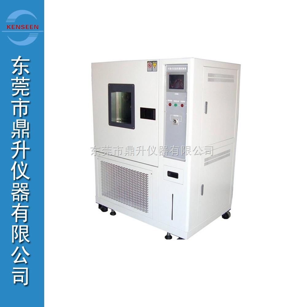 高低温交变湿热老化试验箱合格供应商