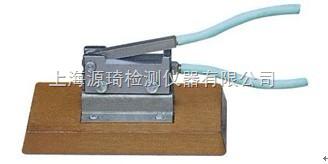 Y171型纤维切断器(10、20、25mm)