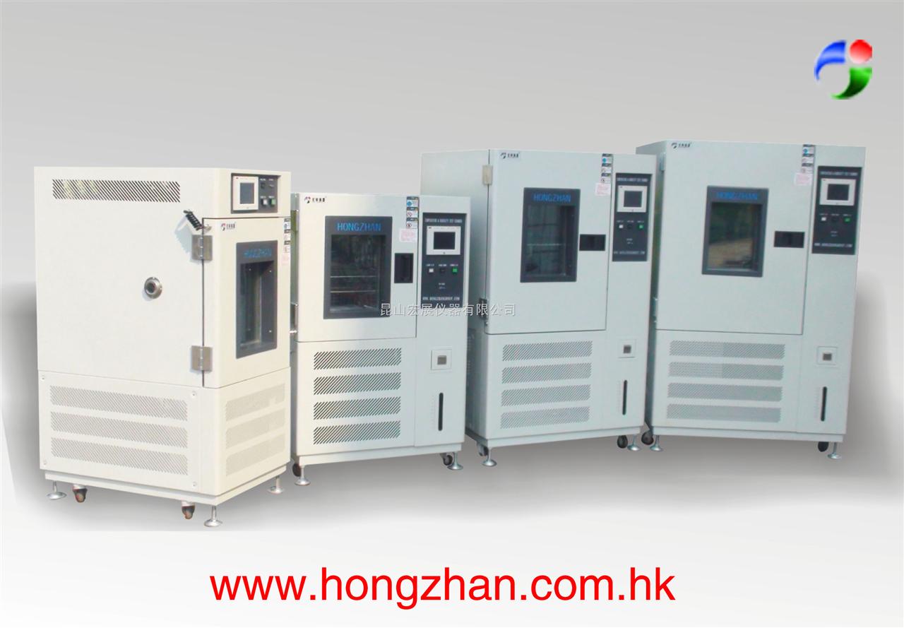 铂金系列可程式恒温恒湿试验机