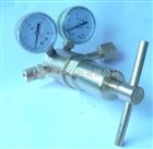 G591IN-1500高压减压器参数