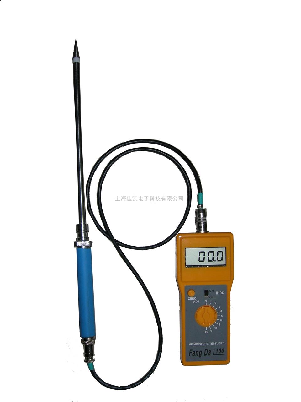 FD-L2-砂石水分測定儀,礦石含水量測水儀