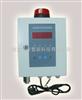 BG80-F异丙醇报警器/C3H8O报警器