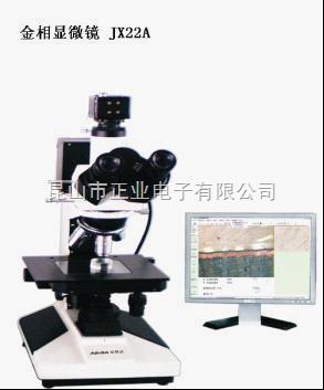 金相分析显微镜/金相切片显微镜