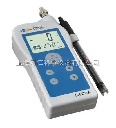 PHB-4-雷磁酸度計(便攜式)