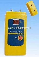 HT-904-纸张水分含量仪,插针式纸板水分检测仪