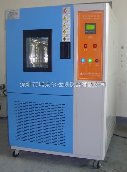 深圳最新可程式恒温恒湿试验箱专业制作批发