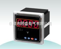 单相交流电压表