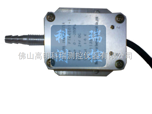 PTKR501-1-1環保工程風壓檢測儀器,風壓變送器,環境風壓變送器