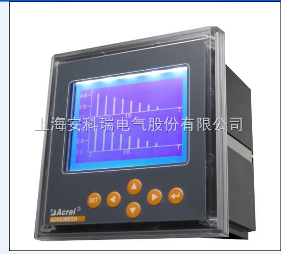 安科瑞网络电力仪表acr330egh