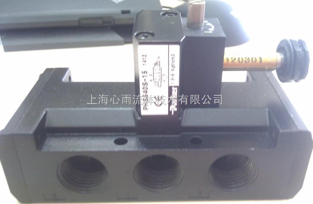 PHS530S-10-240V派克parker單電控氣動閥