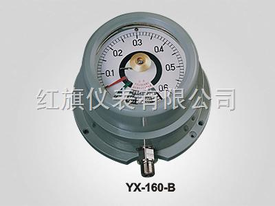 YX-160-B防爆電接點壓力表