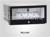 YEJ抗震矩形膜盒真空压力表