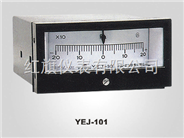 YEJ耐腐蚀矩形膜盒压力表