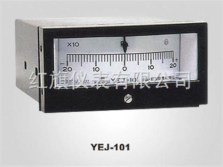 YEJ抗振矩形膜盒真空压力表报价