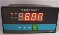 智能单回路数字显示测控仪