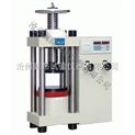 液压数字式压力试验机DYE—2000KN型