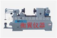 电线扭转试验机、上海电线扭转试验机、电缆扭转试验机