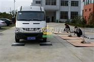 2012給力產品:3*16M汽車磅,專業生產電子汽車衡