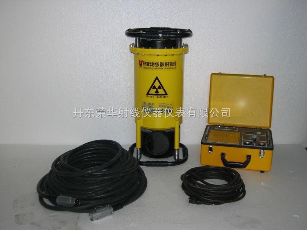 XXG-3505-丹東榮華定向陶瓷射線管工業便攜式X射線探傷機