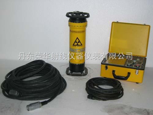 丹东荣华定向玻璃射线管无损检测仪器X射线探伤机