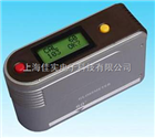 HYD-09涂料光澤度測量儀,理石亮度儀