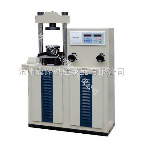 DYE—300型数字式抗折抗压试验机