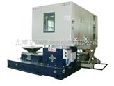 温湿度振动三综合试验系统 满足标准