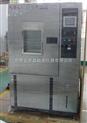 湿熱老化箱 组件IEC测试标准