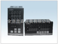 XS-9000智能四回路显示调节仪