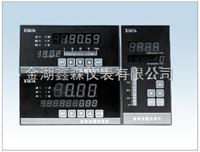 XS系列智能流量积算控制仪