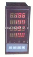 XS-404四通道显示调节仪