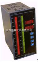 XS-600智能光柱调节仪