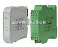 XS-GLA-2隔离安全栅