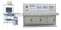 XS-WZJ-T型热电偶/阻自动校验装置