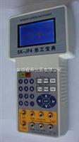 XS-ZJF-3000型热工宝典