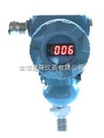 XS-DBS208、308系列压力变送器