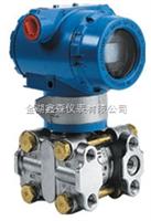 XS-1151/3351SP负压力变送器