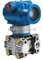 XS-1151/3351DR系列微差压变送器