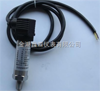 XS-DBS316系列压力变送器
