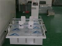 浙江 工頻振動試驗機