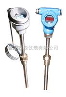 XS-SBW系列一体化温度变送器