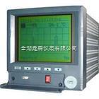 黄绿屏通用型无纸记录仪