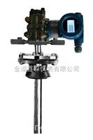 XS-LV系列插入式威力巴流量计