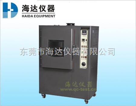 HD-704-HD-704耐黄老化试验箱