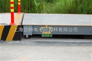 过砂石车用的80吨汽车衡,电子过车磅