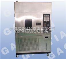 GT-NH-500风冷式氙灯老化箱方案