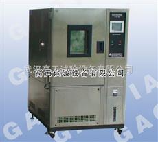GT-TH-S-150湖北可编程恒温恒湿箱