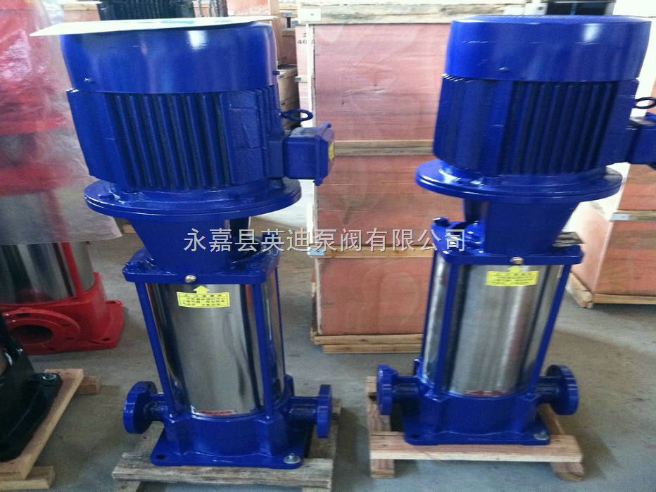 GDL离心泵,立式多级管道泵,立式多级离心泵,耐腐蚀立式多级泵,不锈钢立式多级管道泵结构图