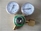 G190X-80  G190IN-80G190轻巧型减压器